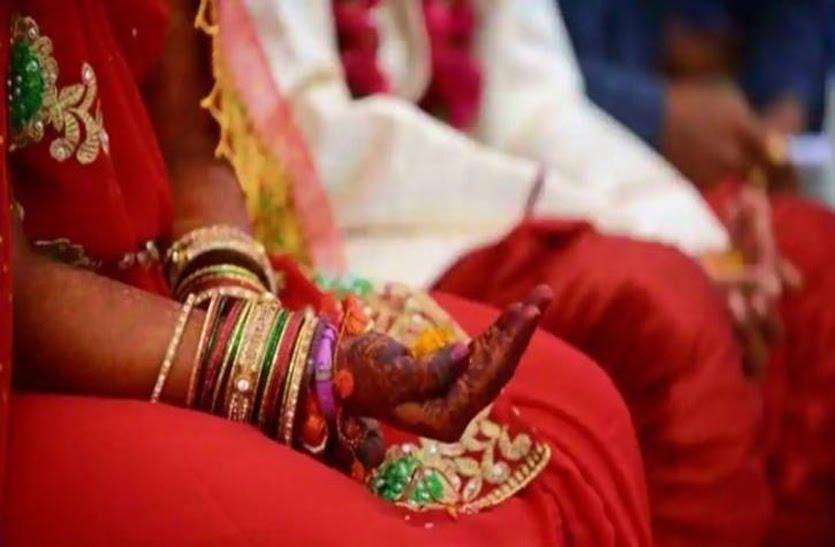 marriage__02.jpg